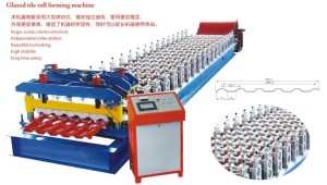 glazed tile roll forming machine 300x170 - 700 glazed tile machine