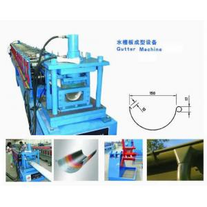 automatic round gutter roll forming machine line - Gutter Roll Forming Machine