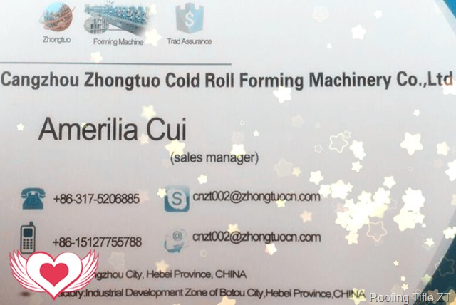 namecard 2 - 27/200-6 Form Roof and Wall Corrugated Sheet Making Machine