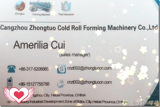 namecard thumb - Glazed Tile Roll Forming Machine-valid width 1000