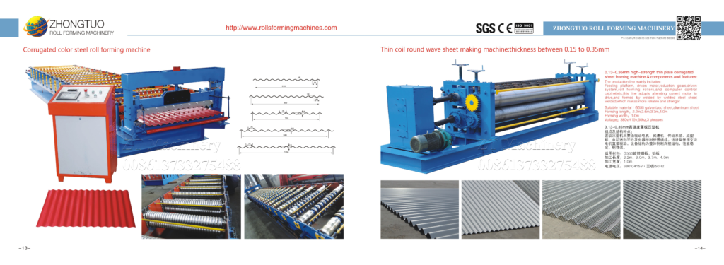 8 1024x375 - Corrugated metal roof panel making machine