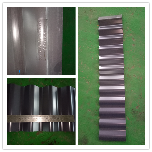 .png - Metal roofing sheets production line with customized logo