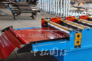 popular entry beach 300x200 - New Style Roof Tile Making Machines