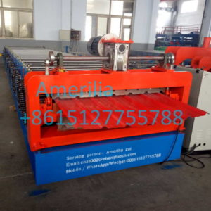 double layer roof sheet roll forming machine 300x300 - 1000mm Double layer roof sheet roll forming machine