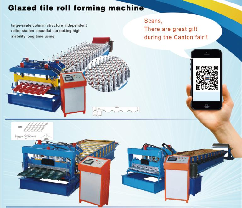 Zhongtuo Will attend Middle East Dubai Building Five Industry Exhibition Big 5_glazed tile roll forming machine