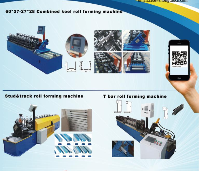 Zhongtuo Will attend Middle East Dubai Building Five Industry Exhibition Big 5_keel roll forming machine