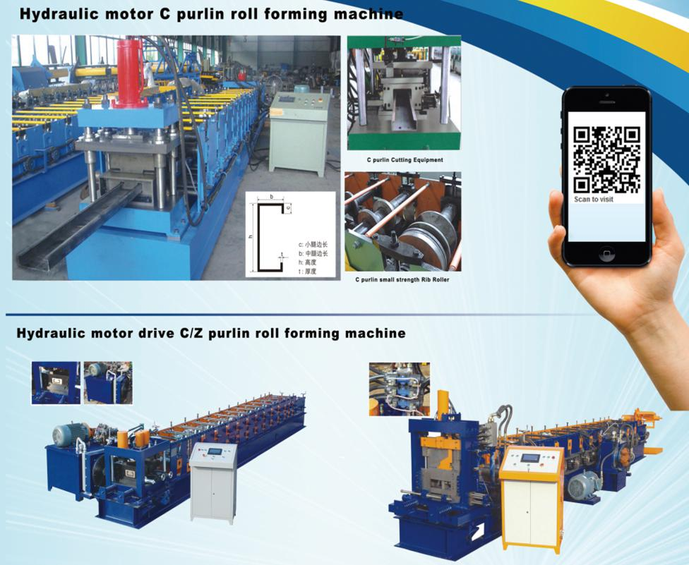 Zhongtuo Will attend Middle East Dubai Building Five Industry Exhibition Big 5_purlin roll forming machine