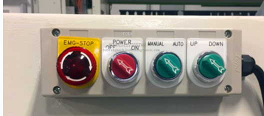 buttons for controlling decoiler