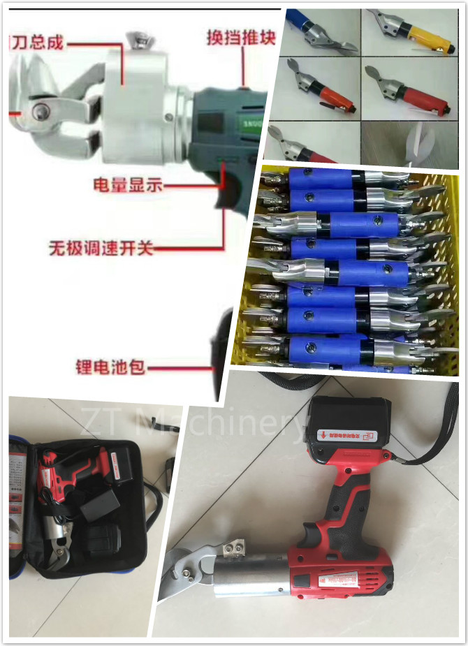 discount of metal roofing sheet machine_electronic scissors